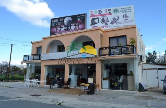 For Sale 380m² Business in Paphos