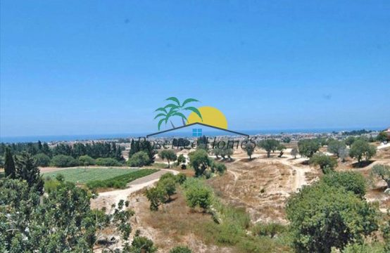 For Sale 520m² Land in Paphos